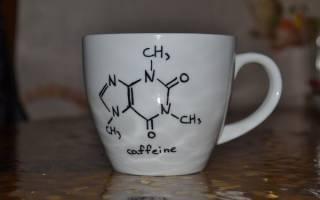 Чай без кофеина польза и вред, сорта чая с низким содержанием кофеина
