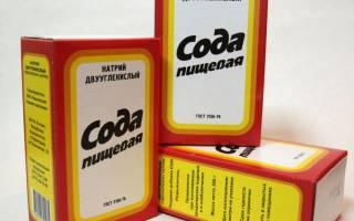 Чистка кишечника содой от паразитов – рецепты, отзывы