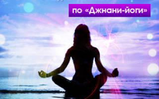 Позы йоги для медитации: Сукхасана