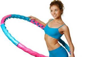 В чем польза гимнастического обруча для похудения, как правильно крутить обруч, чтобы похудеть, какой обруч для похудения лучше
