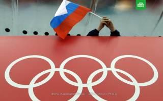 Допинг-скандалы с участием российских спортсменов