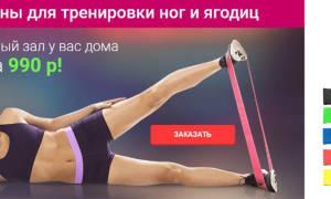 Как избавиться от плоской фигуры, упражнения для увеличения ягодиц, упражнения для увеличения груди