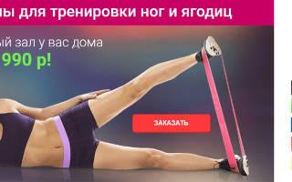 Турник для плеч – упражнения, видео