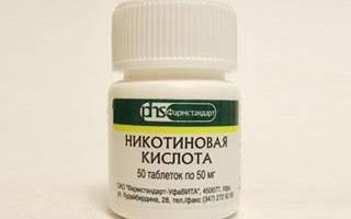 Никотиновая кислота в таблетках для роств волос, ногтей – отзывы