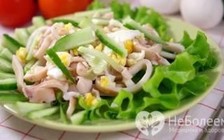 Калорийность кальмаров, полезные вещества, польза и вред при похудении, вареные кальмары – рецепты