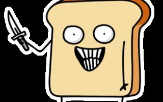 Хлеб грубого помола: польза и вред, название хлеба из муки грубого помола