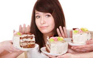 Советы как перестать есть сладкое, способы отказаться от сладкого и выпечки
