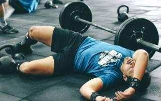 Перетренированность мышц, как распознать признаки перетренированности, причины перетренированности