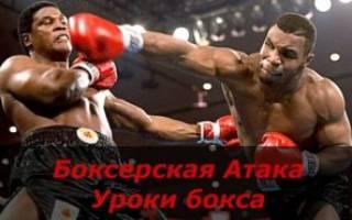 Приемы обороны и нападения в боксе- ответная контратака в боксе