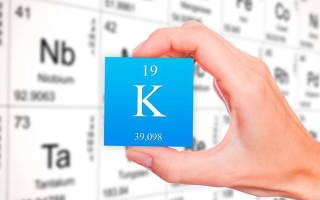 Полезные свойства калия, роль калия в организме человека