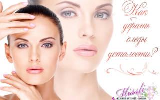 Как снять усталость с лица – макияжный и народные методы
