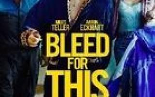 Список всех фильмов о боксе и известных боксерах, аннотации и анонсы