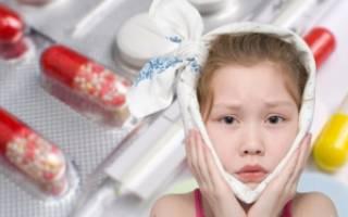 Зубная боль у детей: какие средсьва помогают