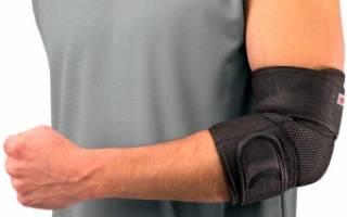 Виды ортеза на локтевой сустав, спортивные фиксаторы локтевого сустава