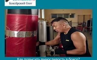 Методы развития силы боксера, упражнения для наработки специальной выносливости боксера