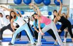 Какие существуют виды фитнеса