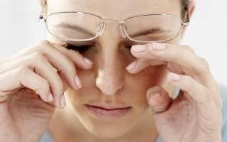 Как снять усталость глаз после работы за компьютером – симптомы, упражнения