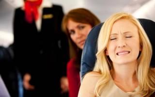 В самолёте закладывает уши – что делать, если не проходит