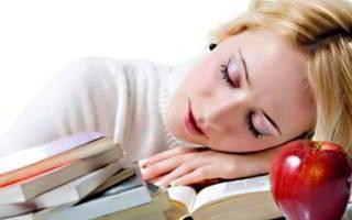 Как избавиться от хронической усталости с помощью народной медицины, какие травы помогают при хронической усталости, как победить хроническую усталость