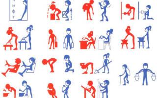 Как правильно поднимать и перемещать тяжести при грыже позвоночника и что нельзя делать
