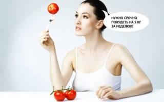 Худеем на 3 кг за неделю, как быстро похудеть на 3 кг за неделю без диет