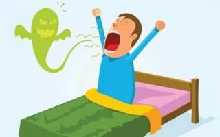 Неприятный запах изо рта с утра – причины, лечение, диагностика