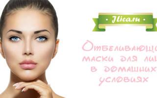 Отбеливающие маски для лица в домашних условиях – рецепты, применение