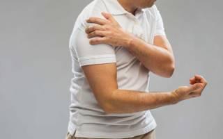 Ушиб плечевого сустава, лечение ушиба плеча – мази и народные средства