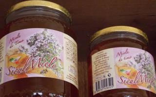 Мед из чабреца польза и вред