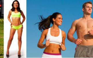 Как правильно бегать, чтобы сжечь лишний жир