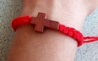 Красная нить на запястье – что означает и как правильно завязать и носить красную нить на руке