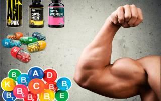 Витамины для бодибилдинга – как принимать, какие витамины пить при занятии бодибилдингом