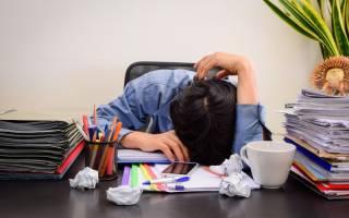 Что влияет на работоспособность человека, от чего зависит работоспособность, чем вызвано снижение работоспособности, как повысить работоспособность
