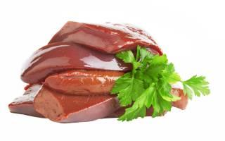 Сколько калорий в говяжьей печени на 100 грамм, калорийность говяжьей печени вареной, жареной, тушеной