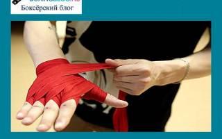 Способы обмотки запястья, методы защиты кисти от травм
