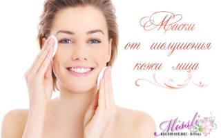 Маски от шелушения кожи на лице в домашних условиях: рецепты, советы по применению