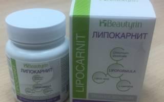 Липоевая кислота для кожи – польза, магазинные средства, домашние рецепты