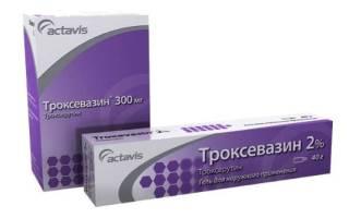 Троксевазин при геморрое – формы выпуска, применение, противопоказания