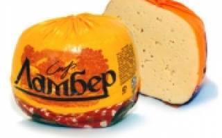 Сыр ламбер калорийность на 100 г продукта бжу и полезные свойства