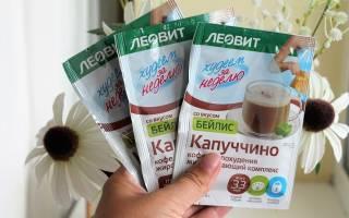 Кофе для похудения Жиросжигающий комплекс худеем за неделю Леовит – отзывы и цена