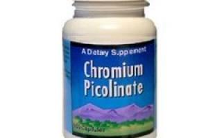 Пиколинат хрома: польза, вред, противопоказания, отзывы