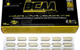 Как принимать BCAA в разных формах выпуска – в таблетках, в порошке и в капсулах