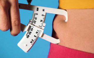Как измерить процент подкожного жира, как узнать количество жира в организме