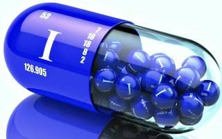 Хотите узнать чем полезен йод для организма И в каких продуктах йода больше всего О норме потребления йода