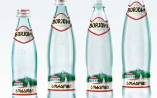 Минеральная вода Боржоми – показания, противопоказания, свойства