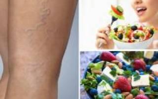 Что нельзя есть при варикозе