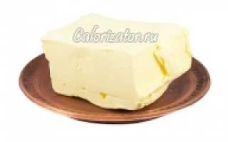 Сливочное масло калорийность на 100 г, полезные свойства, состав и пищевая ценность