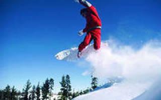 Готовимся к сезону сноубординга: программа тренировок