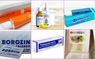 Эффективные средства от запаха ног – аптечные препараты и народные методы