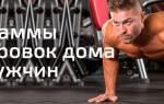 Как тренироваться одному